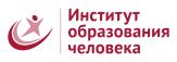 Институт образования человека