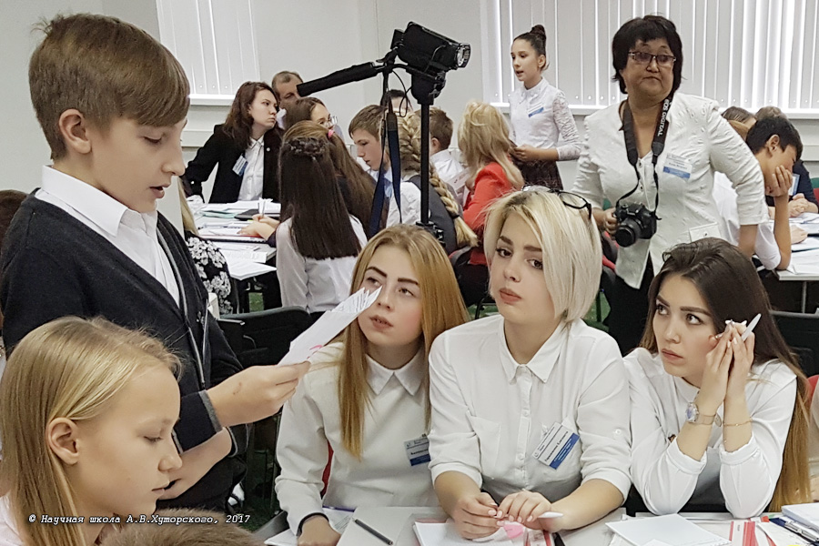 """Конференция """"ЭЙДОС"""""""